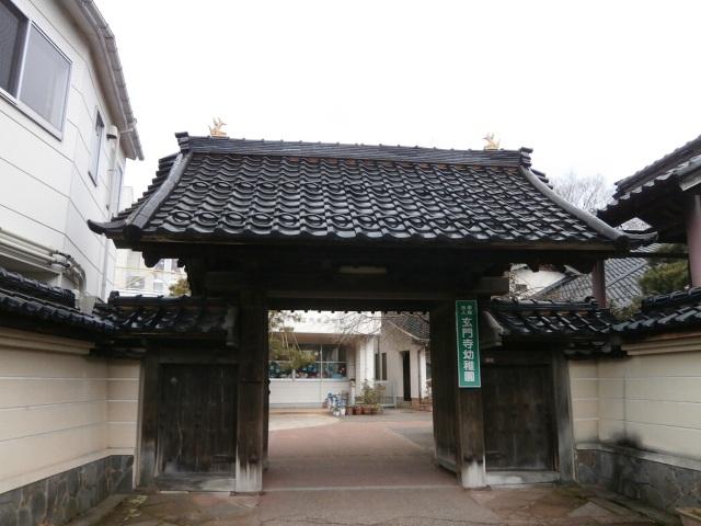 玄門寺|【公式】金沢の観光・旅行情報サイト|金沢旅物語|観光・体験 ...